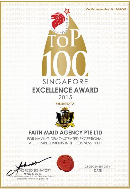 Top 100 Singapore Excellence Award 2015